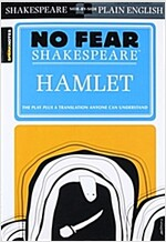 Hamlet (No Fear Shakespeare) (Paperback, Study Guide)