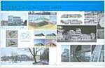 Formula New Ljubljana: Sadar Vuga Arhitekti (Hardcover)