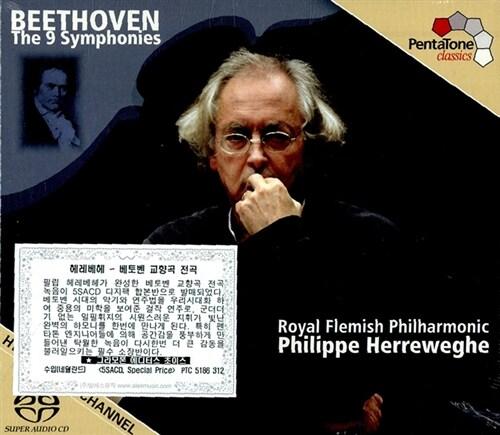 [수입] 베토벤 : 교향곡 전곡 [5SACD Hybrid]
