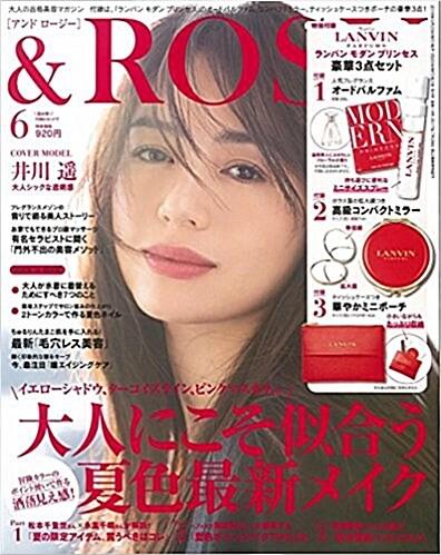 &ROSY(アンドロ-ジ-) 2018年 06 月號