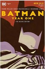 배트맨 : 이어 원 디럭스 에디션