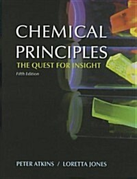 Chemical Principles with Access Code: The Quest for Insight (Hardcover, 5th)