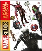 Marvel Studios Visual Dictionary (Hardcover)