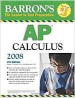 Barron's AP Calculus 2009 (Paperback, 9th)