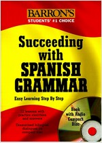 Succeeding with Spanish Grammar [With CD] (Paperback)
