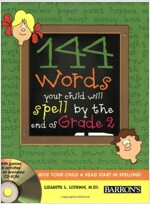 144 Words Your Child Will Spell by the End of Grade 2 (Paperback, CD-ROM)