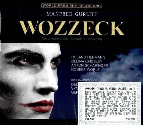 [수입] 구를리트 : 오페라 보체크