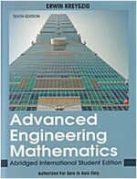 Advanced Engineering Mathematics (10th Edition, Paperback)