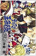 新テニスの王子樣 23.5 パ-フェクトファンブック (ジャンプコミックス) (コミック)
