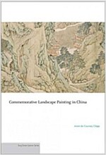 Commemorative Landscape Painting in China (Paperback)