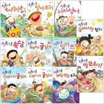 정가인하 신통방통 국어 시리즈 (전11권)