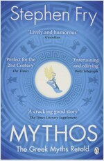 Mythos : The Greek Myths Retold (Paperback)