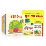 울랄라 채소 유치원 특별판 세트 (전8권 + 채소 인지 카드 + 색칠 놀이)