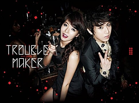 트러블 메이커 - 미니 1집 Trouble Maker