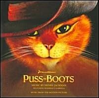 [수입] Henry Jackman - Puss In Boots (장화 신은 고양이) (Soundtrack)