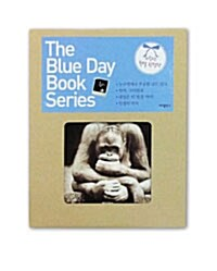 The Blue Day Book Series - 전4권