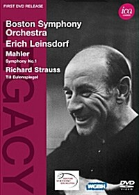 [수입] 말러 : 교향곡 1번 거인, 5번 아다지에토 & 슈트라우스 : 틸 오이렌슈피겔