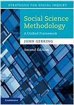 Social Science Methodology : A Unified Framework (Paperback, 2 Revised edition)