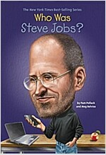 Who Was Steve Jobs? (Paperback)