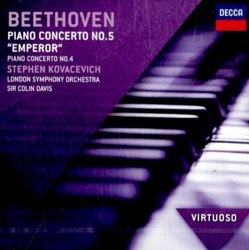 [수입] 베토벤 : 피아노 협주곡 4 & 5번 황제