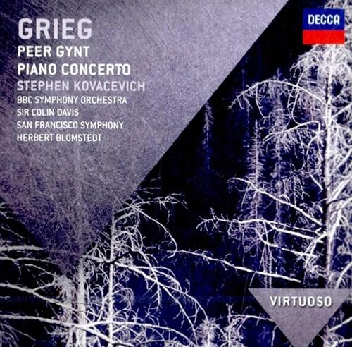 [수입] 그리그 : 페르귄트 & 피아노 협주곡