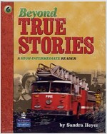 Beyond True Stories with Audio CD (Paperback)