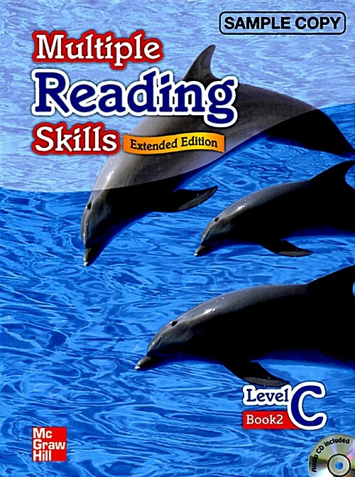 Multiple Reading Skills Extend Edition C-2 (Book + CD 1장)