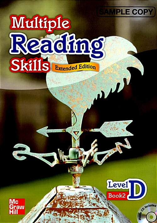 Multiple Reading Skills Extend Edition D-1 (Book + CD 1장)