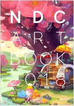 NDC Art Book 2018