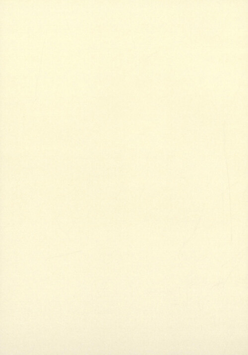 칵테일의 모든 것 : 신사숙녀를 위한 완벽한 칵테일 가이드북