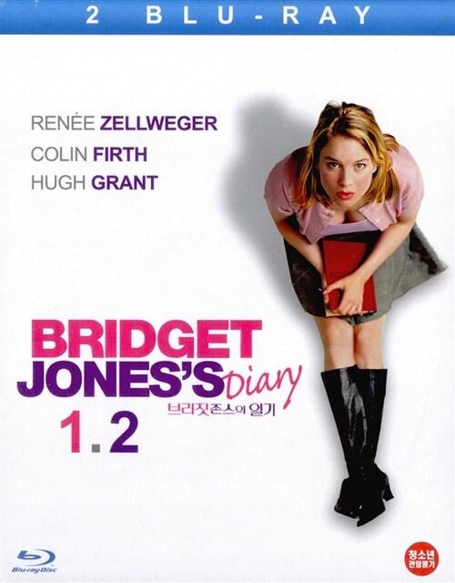 [블루레이] 브리짓 존스의 일기 1,2 박스세트 (2disc)