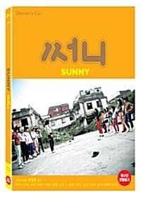 [블루레이] 써니 : 감독판 - 초회 한정판