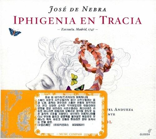 [수입] 네브라 : 트라키아의 이피게니아 [2CD]