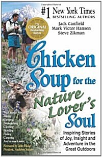 [중고] Chicken Soup for the Nature Lover's Soul (Paperback)