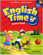 English Time: 2: Student Book and Audio CD (Package, 2 Revised edition)