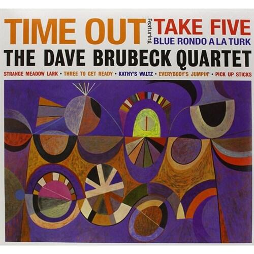 [수입] Dave Brubeck - Time Out [180g 오디오파일 LP][오렌지 컬러 한정반]