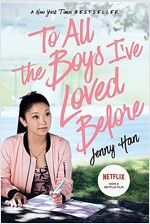To All the Boys I've Loved Before (Paperback, Media Tie-In)