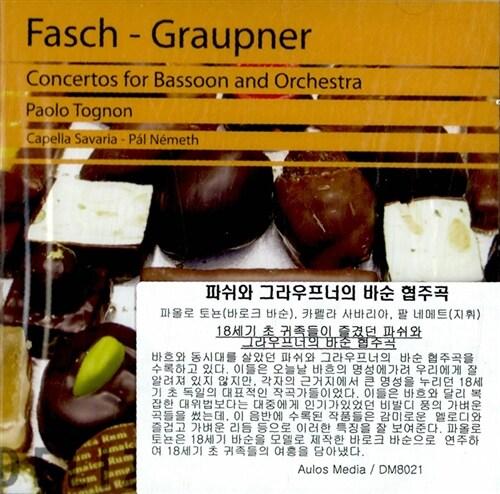 [수입] 파쉬 & 그라우프너 : 바순 협주곡