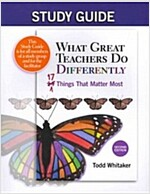 Study Guide: What Great Teachers Do Differently : 17 Things That Matter Most (Paperback, 2 New edition)