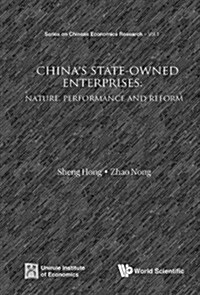Chinas State-Owned Enterprises: Nature, Performance and Reform (Hardcover)