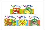 뽀뽀곰 생활놀이책 세트 - 전5권