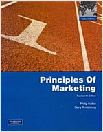Principles of Marketing (14th Edition, Paperback)