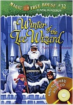 Winter of the Ice Wizard (Paperback + CD)