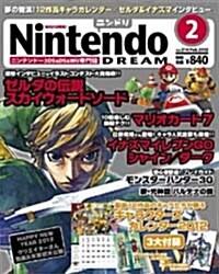[정기구독] Nintendo DREAM (ニンテンド-ドリ-ム) (월간)