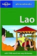 Lonely Planet Lao Phrasebook (Paperback, 3rd)