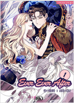 [세트] Ever Ever After (무삭제판) (총3권/완결)