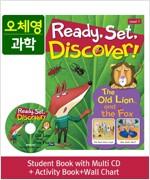 [오체영] Ready,Set,Discover! 1: The Old Lion and the Fox (Student Book + Multi CD + Activity Book + Wall Chart)