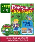 [오체영] Ready,Set,Discover! 1: Prince Phillip (Student Book + Multi CD + Activity Book + Wall Chart)