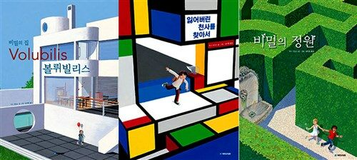 [세트] 막스 뒤코스 걸작 - 전3권
