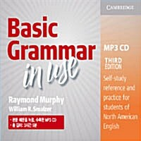 Basic Grammar in Use (3rd Edition, MP3 CD)